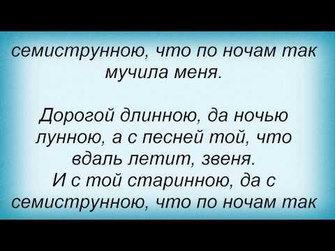 Клип Джанго - Дорогой длинною