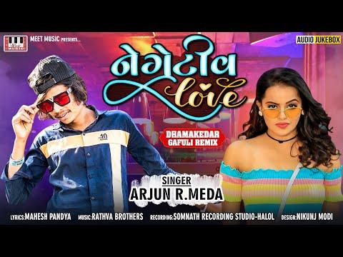 Download ARJUN R MEDA   Negative Love   Mahesh Pandya   DJ Remix   Rathva Bros   Arjun R Meda New Song