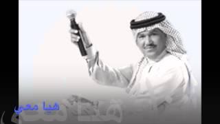محمد عبده - هيا معي (جلسة خاصة)   2007