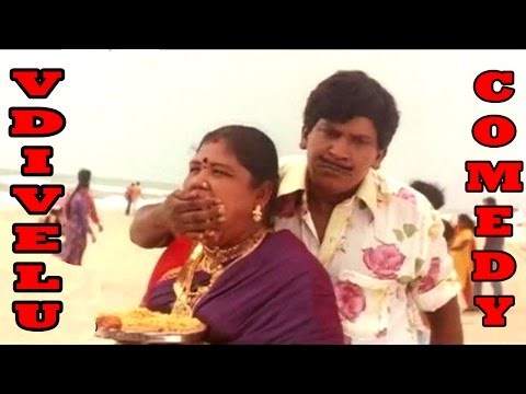 Vadivelu Comedy | வடிவேலு | HD | Cinema Junction