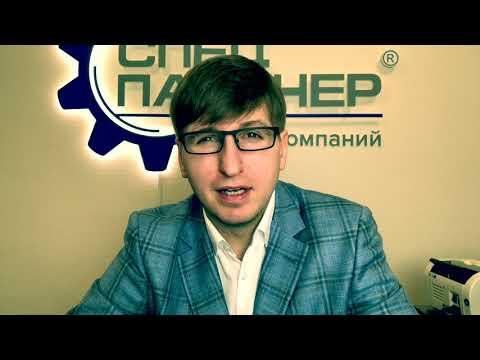 Вакансии ООО «Спецпартнер»