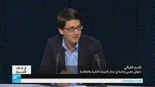 المغربي قاسم الغزالي: أنا لم أختر أن أكون مسلما كي أترك الإسلام!