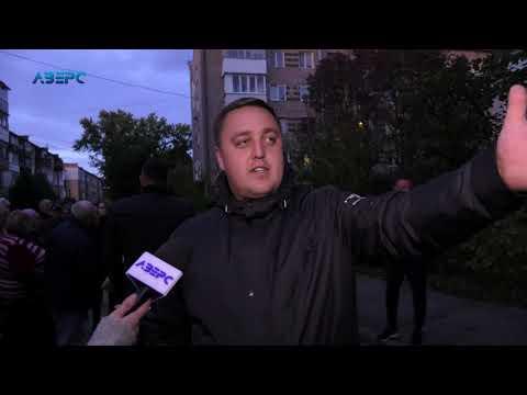 ТРК Аверс: Ремонту не було 50 років: у Луцьку капітально відремонтують двір