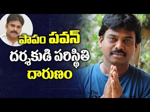 పవన్ దర్శకుడి పరిస్తితి దారుణం  Director Karunakaran