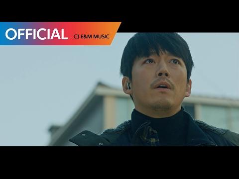 [보이스 OST Part 1] 김영근 (Youngkeun Kim) - Word Up
