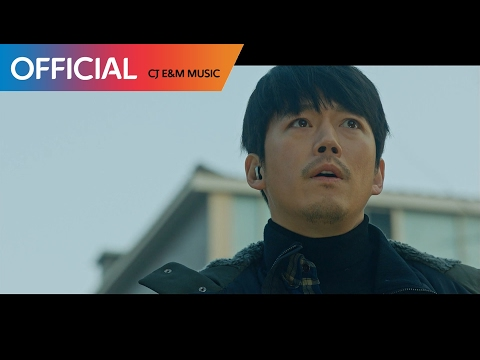 [보이스 OST Part 1] 김영근 (Youngkeun Kim) - Word Up MV