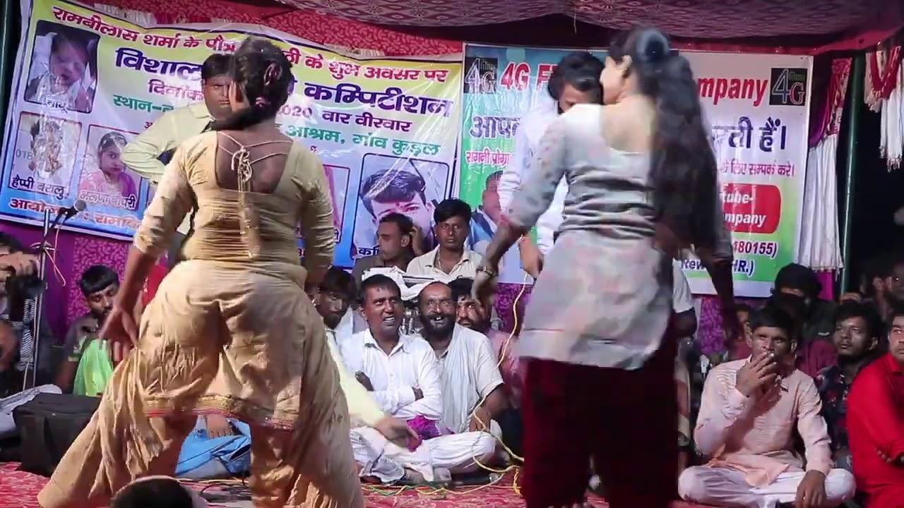 Download Laila Mein Laila    Hot Haryanvi Dance   