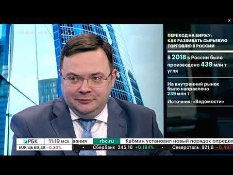 Вице-президент СПбМТСБ Антон Карпов на телеканале РБК
