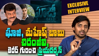 Priyadarshi talks about ghazi, mahesh babu, chiranjeevi, his career and more || exclusive interview