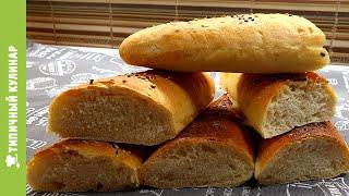 ПРОЩЕ ПРОСТОГО Вода соль и мука классический рецепт французского хлеба без длительного замеса
