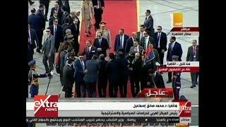 الآن| الرئيس السيسي يستقبل العاهل الأردني الملك عبد الله الثاني