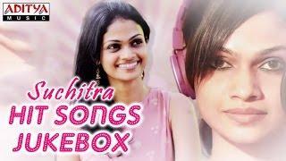 Suchitra (singer) telugu latest hit songs || jukebox  || birthday special