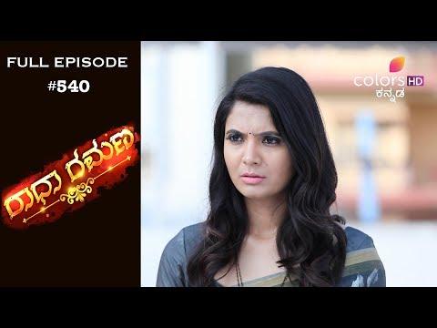Radha Ramana - 8th February 2019 - ರಾಧಾ ರಮಣ - Full Episode