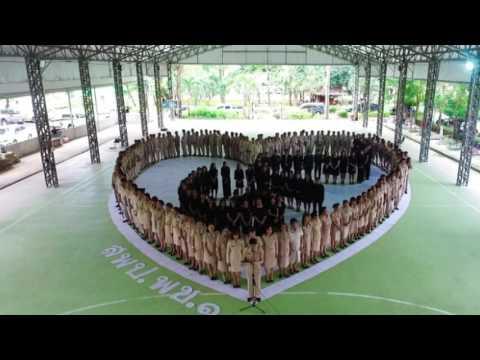 31ต.ค.59 สพป.พช.1 ถวายความอาลัยฯ และแปรขบวนรูปหัวใจพร้อมเลขเก้าไทย (แบบ2)