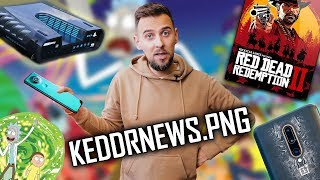 ТИЗЕР Essential Phone 2, НИКАКОЙ OnePlus 7T Pro, ДАТА ВЫХОДА PS5, РИК И МОРТИ и другие #KeddrNews