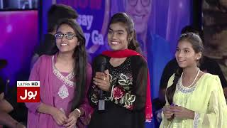 Game Show Aisay Chalay Ga - 28th October 2017 | Full Episode