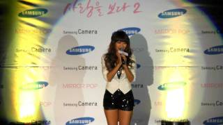 Hyorin (sistar) - I Choose to Love You Thumbnail