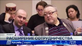 видео Таможенный брокер Алматы