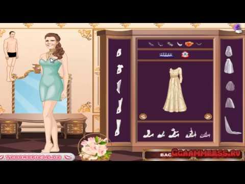 Игры для девочек Королевская свадьба