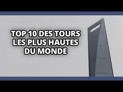 Top 10 des tours les plus hautes du monde vertige garanti youtube - Tour les plus hautes du monde ...