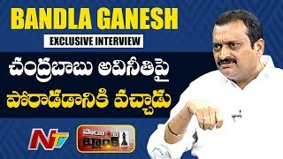 Bandla Ganesh latest