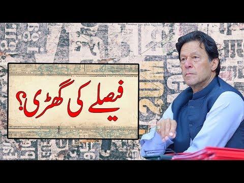 Imran Khan is