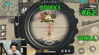 UDiEX3 - Free Fire Highlights#62