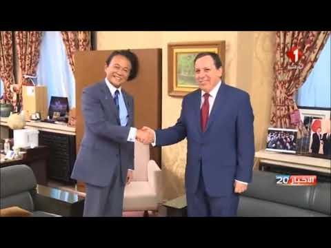 Visite du Ministre des Affaires Etrangères au Japon