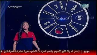 #العباقرة| مدارس مصر الحديثة و مدارس التعليم أولا| فقرة ال 30 ثانية
