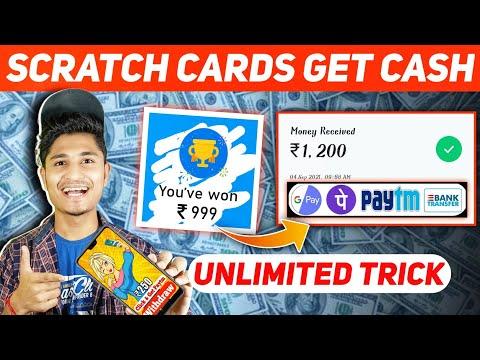 Share And Earn Offer : 1 Share ₹134 Cash    Make Money online Apps   2021 Paytm Cash Apps