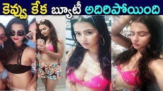 Sharmila Mandre Latest Bikini Goes Viral | Sharmila Mandre Latest News | Sharmila Mandre