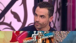 Откровенное интервью бывшего мужа Лолиты Дмитрия Иванова Мужское Женское Выпуск от 20 04 2020