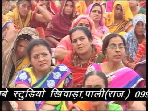 Bhagwat Katha, kamal kishor ji maharaj Ambe studio Khiwara