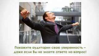 Видео - презентация банковских продуктов. Приемы.