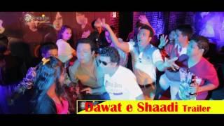 Dawat E Shaadi Movie Trailer | Gullu Dada | Saleem | Jahangir | Manisha | Madhavi