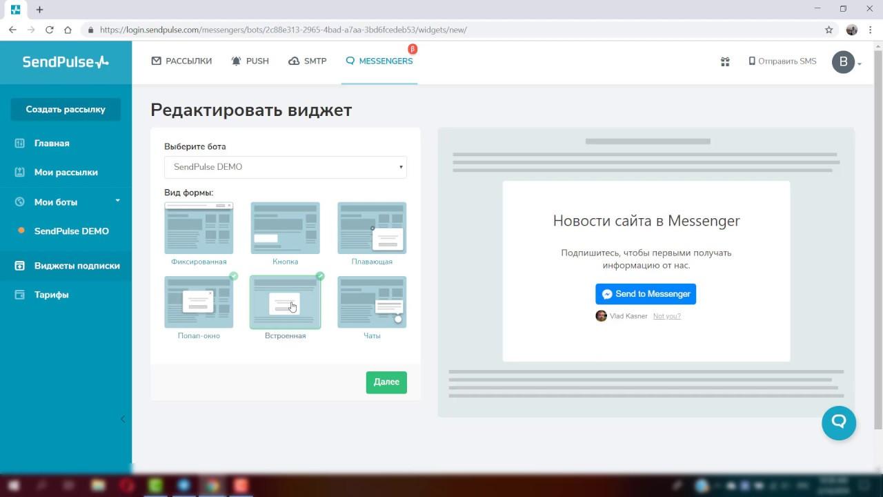 Create a widget