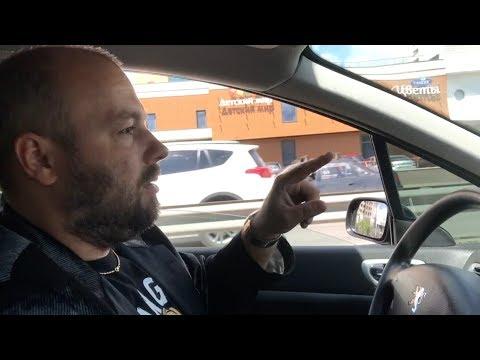 Разговоры о Peugeot 307 - проблемы на 145 000 км