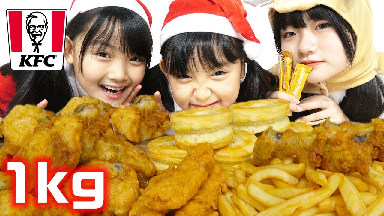 【大食い】クリスマスのコスプレして、ケンタッキーのチキン1キロ大食いしてみた!【クリスマス】