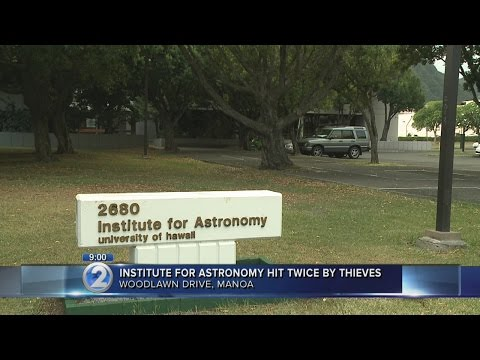 UH steps up security after second burglary at Institute for Astronomy