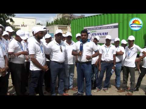 LYCA Gnanam's relief Foods vehicle convoy departed from Colombo
