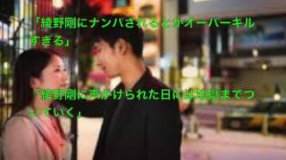 このビデオの情報綾野剛のナンパに反響のわけ.