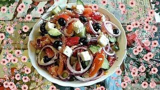 Греческий салат очень вкусный рецепт с домашней фетой из козьего молока
