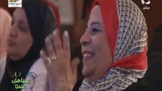 خارطة طريق للنهوض بصحة المرأه المصرية | صباحك عندنا