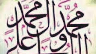 كلمات اغنية من مكة هاجر Mp3