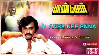 Pandiyan Tamil Movie Songs | Anbe Nee Enna Song | Rajinikanth | Khushboo | Ilayaraja | Music Master