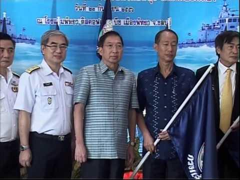 สกู๊ปโทรทัศน์ ตอนที่ 1 การมอบอำนาจ เจ้าท่า ตาม พรบ การเดินเรือในน่านน้ำไทย