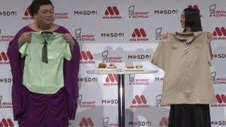 タレントのマツコデラックスさんと忽那汐里さんが5月27日、「MOSDO!」新...