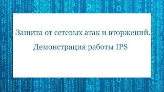 видео Особенности внедрения 5S POINT-V.RU