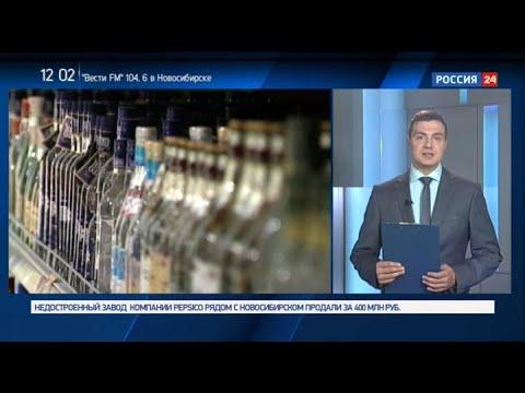Для оценки уровня доходов россиян предлагают ввести индекс самогона