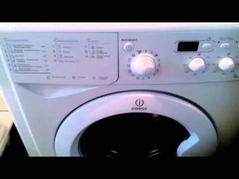 Видео Стиральная машина indesit iwud 41051 купить